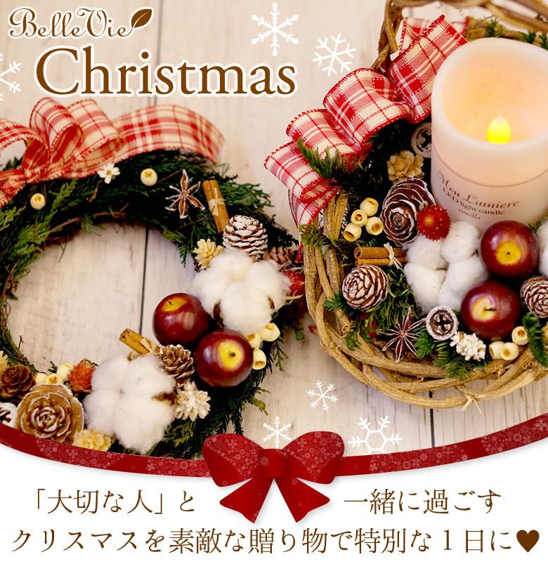 ベルビークリスマス
